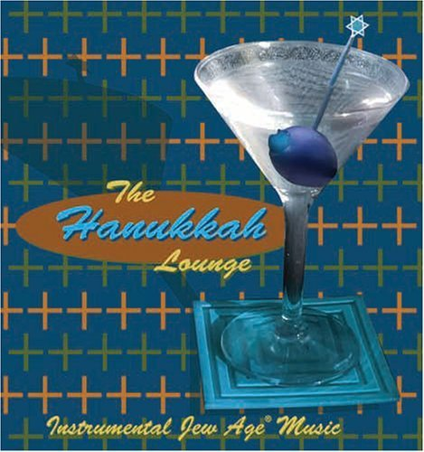 The Hanukkah Lounge [Audio CD] Various Artists: Produced by Craig Taubman