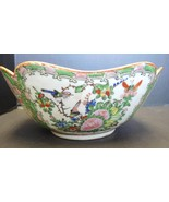 "Antique Chinese Export Rose Medallion Cut Corner 10 1/4""  Salad Bowl - $237.49"