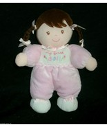 "8"" CHILD OF MINE CARTER'S MY FIRST DOLL STUFFED ANIMAL PLUSH RATTLE BABY... - $18.70"