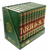 Tafseer As-Sadi 10 Volumes - $226.71