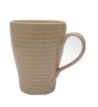 Starbucks Design House Stockholm Tan Coffee Mug Cup 2009 Limited Edition - $19.10
