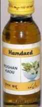Roghan Kadu For Severe Headache Pain Relief Massage Oil - $18.00