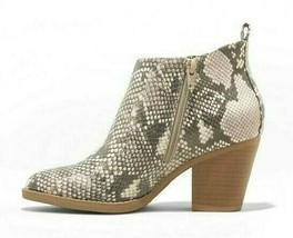 """Universal Thread Jameson Gray Faux Snakeskin 3"""" Heeled Zip Ankle Bootie NEW image 2"""
