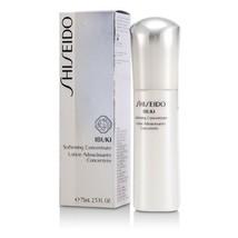 ShiseidoIbuki Softening Concentrate - $32.67