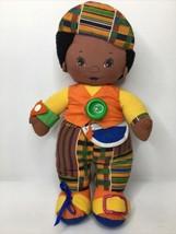 "Vtg Playskool 1993 Kids Of Color Dress Me Up Pal Plush 16"" Tall 5329/5394 - $24.52"