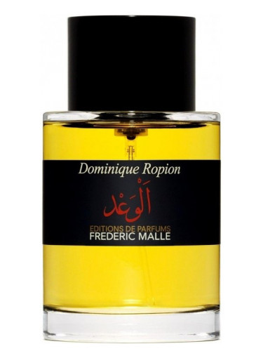 PROMISE by FREDERIC MALLE Perfume 5ml Travel Spray PEPPER CYPRIOL LABDANUM