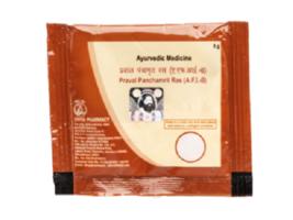 2X Patanjali Ayurvedic Remedy Herbal & Natural Divya Praval Panchamrit 5GM - $14.84