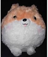 Fuwa-Mofu Pometan Round Puppy Dog Plush Stuffed Animal Pomeranian Amuse ... - $37.50
