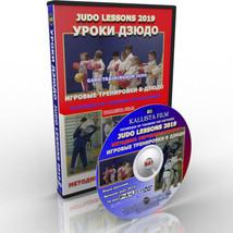 Judo-Lektion. Methoden des Unterrichts Captures. Spieltraining im Judo. - $11.69