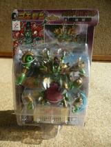 Konami Goemon Dual World Collection No.5 Kiyo-Hime Princcess A62 - $340.00
