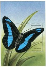 CENTRAL AFRICA 2001 African BUTTERFLIES  S/S SC#1400 ** MNH CV$7.00 INSECTS - $1.44