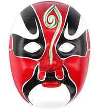 George Jimmy Peking Opera Mask Chinese Traditional Culture Collection Hanging Or - $27.74
