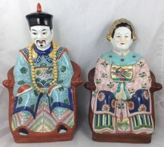 Beautiful Hand painted Old Porcelain Chinese Emperor and Empress Statue ... - $250.00