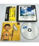Boku no Natsuyasumi My Summer Vacation Playstation PS1 Japan COMPLETE CI... - $27.59