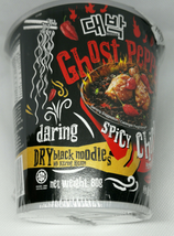 Instant Noodle 24 X 80g Ghost Pepper Spicy Chicken Cup Ramen FREE GIFT +... - $148.80