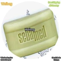 Weibog  1Pcs A Set german sebamed soap 100gram - $18.99