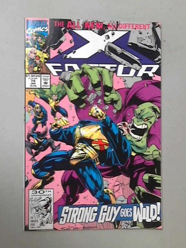 X-Factor Annual #7 (Vol. 1, No. 7, 1992) [Comic] by Marvel Comics image 1