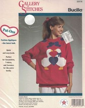 Bucilla Gallery of Stitches COUNTRY GEESE Put-Ons Fashion Applique Kit 32578 - $1.97