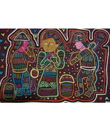 "Mola Applique Folk Art Unique Quilted Panel Kuna Harvesting fruit 18X13""... - $66.49"