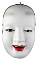 XCOSER Hannya Mask Japanese Drama Noh Hannya Masks For Sale Costume Prop - $63.25 CAD