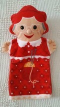 Melissa & Doug Grandmother Old Woman Hand Puppet Soft Velour No Tags,No Stains, - $4.94