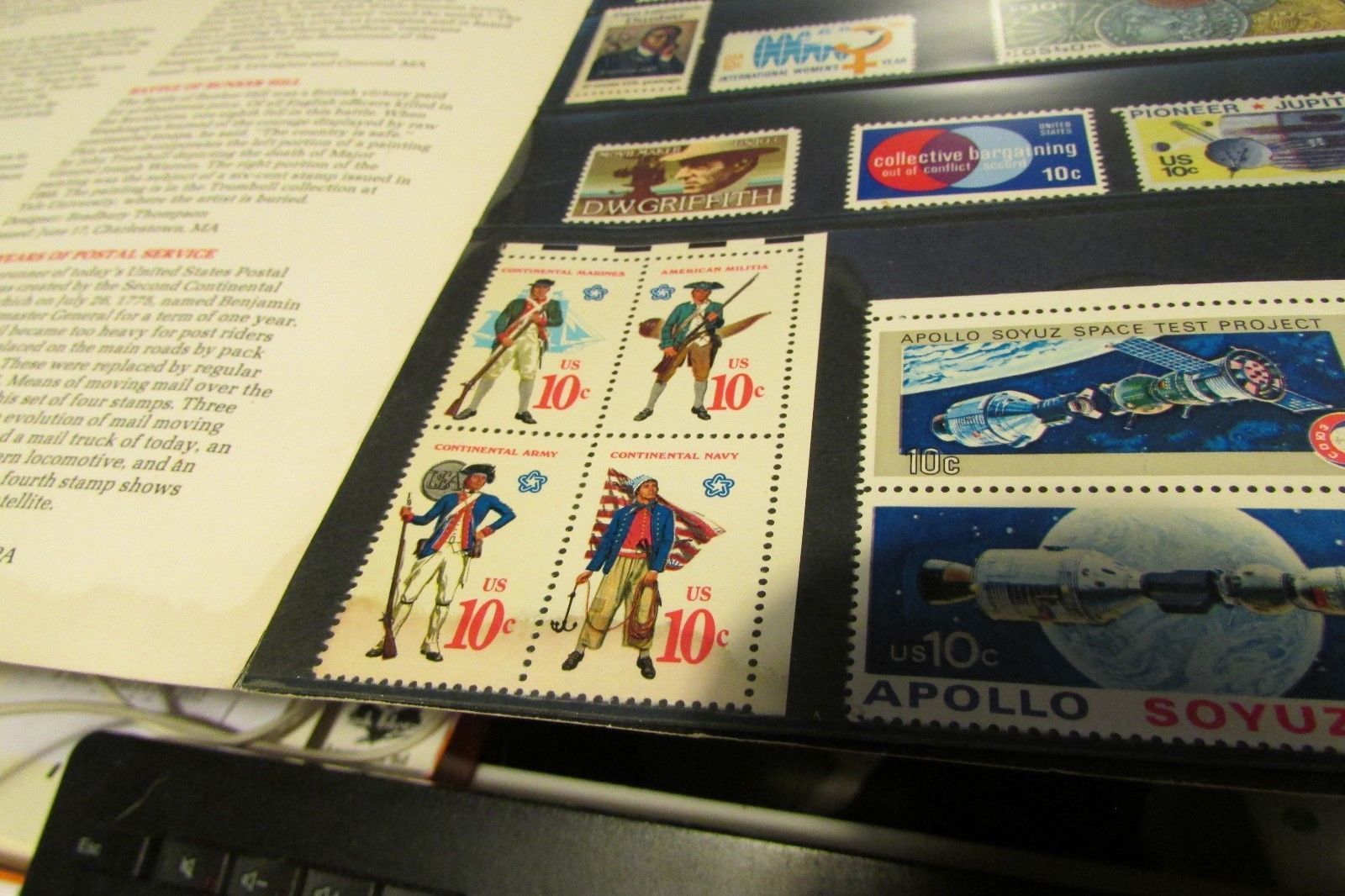 USPS MINT SET OF COMMEMORATIVE STAMPS 1975 - 27 STAMPS