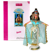 Year 1993 Barbie The Great Eras Collection Series 12 Inch Doll - EGYPTIA... - $139.99