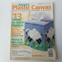 Annies Plastic Canvas Magazine March 2006 Volume 18 No. 2 Issue 103 - $8.24