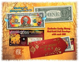 Lot of 25 Chinese New YEAR OF THE MONKEY 2016 Lucky Money Gold Hologram ... - $214.12