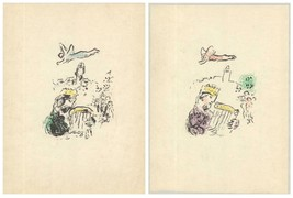 Bundle- 2 Assorted Marc Chagall King David Lithographs - $1,732.50