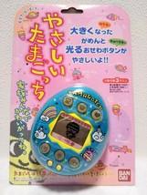 Yasashii Tamagotchi Blue Bandai 1998 Japan Brand NEW Unused perfect condition - $579.99
