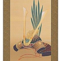 Tokyo Art Gallery ISHIHARA - Japanese Hanging Scroll - Kakejiku : Kabuto / Sa... - $443.52