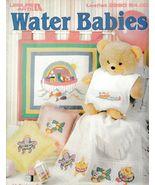 1 Vintage 1992 Leisure Arts Leaflet #2280 Water Babies Leaflet Book Vint... - $4.99