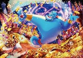 *1000 piece jigsaw puzzle Aladdin Friend Like Me (51x73.5cm) - $125.34