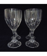 Mikasa Park Lane Crystal Stemware 6 3/4 Inch Water Goblet Set of Four Gl... - $95.99