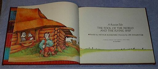 The Fool of the World and the Flying Ship, Russian Tale 1968