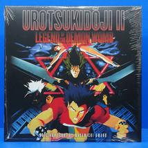UROTSUKIDOJI: Legend Of The Demon Womb Vinyl Record Soundtrack 2 x LP - $69.99