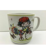 Dog Chasing Little Girl on Bicycle Colorful Bouquet of Flowers Japan Tea... - $17.96