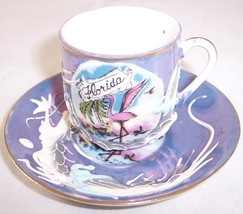 Florida Collectible Souvenir Miniature Iridescent Lavender Cup & Saucer Set - $9.99