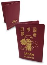 Hetalia: Japan Passport Style Wallet Brand NEW! - $39.99