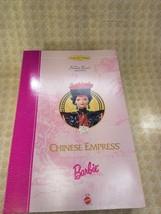 1996 Mattel Barbie Doll CHINESE EMPRESS Great Era's Coll. #16708 - $17.99