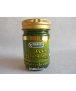 GREEN HERB HERBAL BALM FOR SPA & AROMA THERAPY RELIEF MUSCULAR PAIN 50g. - $8.99