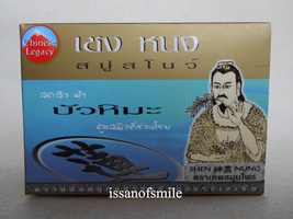 Shen Nung Snow Lotus Soap Acne Blemish Control Anti Aging 100g. - $7.99