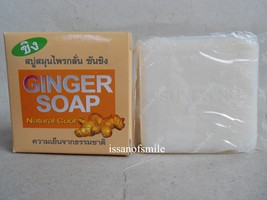 Sunsing Ginger Soap Natural Cool Anti-itch & Antiseptic , Acne , Pimple 100g. - $5.99