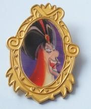 Disney Pin, Villains Series Jafar Lenticular Gold Oval Frame LE 5000 Peter Pan - $18.31