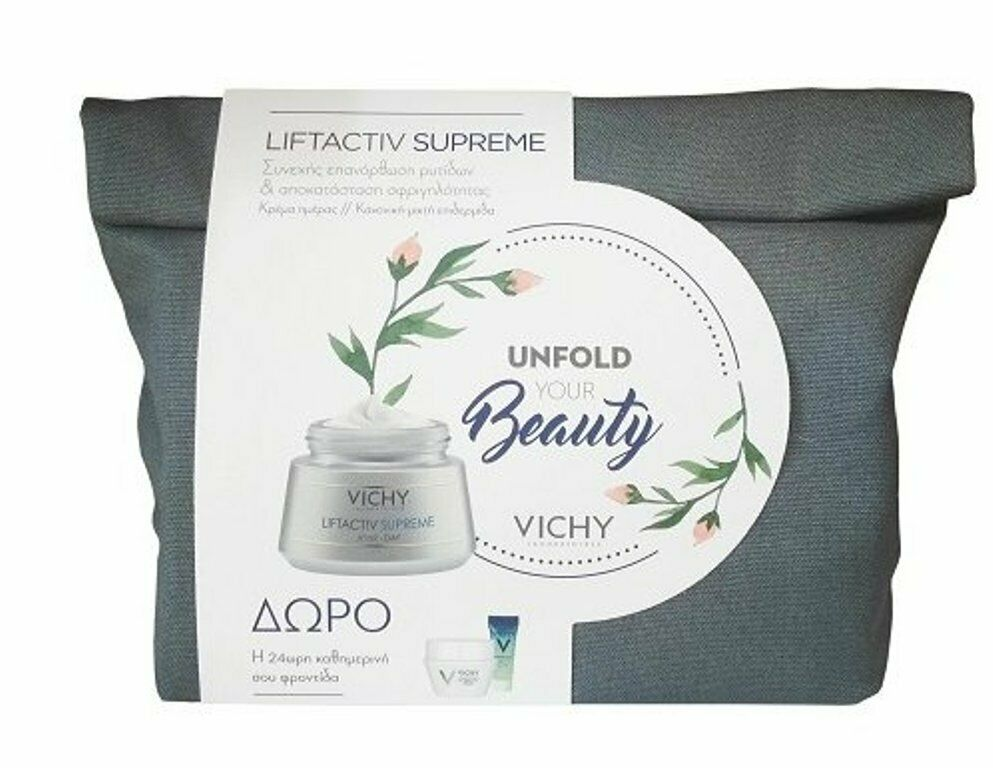 Primary image for Vichy Unfold Liftactiv Supreme Normal Mixed Skin 50ml & Mineral 89 & Night 15ml