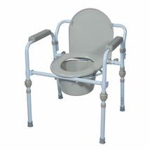 SILLA DE WC Y DUCHA CON ORINAL CUBETA INODORO ALTURA REGULABLE ASIENTO M... - $56.45
