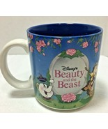 Disney Beauty and the Beast Mug Cup Belle and Beast and Mrs. Potts and C... - $9.99