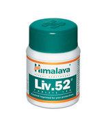 Himalaya Herbal Healthcare Liv. 52 Ayurvedic Organic Herbs Tablets For L... - $10.99