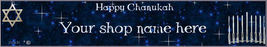 Web Banner Chanukkah Season Custom Designed   53a - $7.00